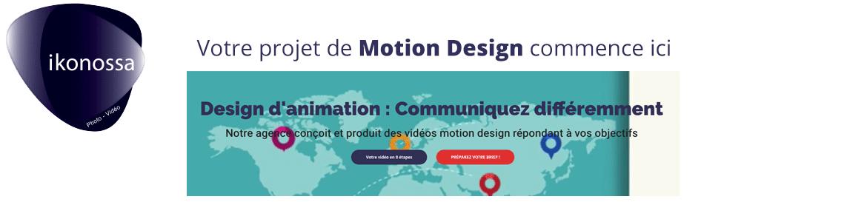 Production motion design